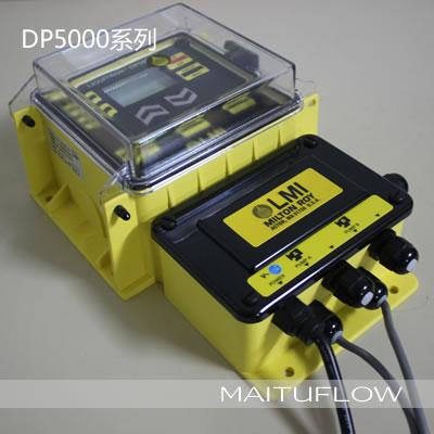 美国米顿罗PH/ORP仪表:DP5000-6B-0、DR5000-6B-1