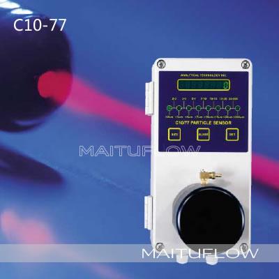 美国ATI仪表C10/77激光粒子浓度仪
