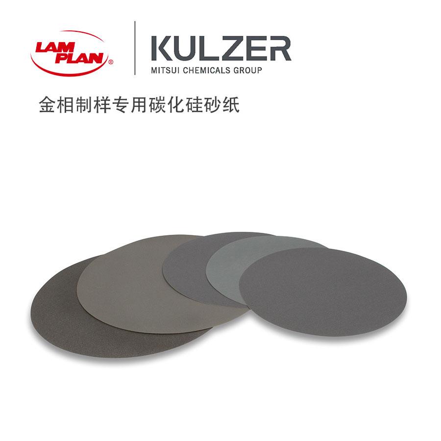 金相制样专用碳化硅砂纸